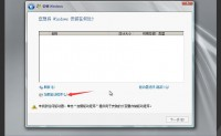 KVM安装windows server 2008r2